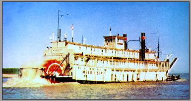 USACE Str. Mississippi III - Color - With antennas showing overhead